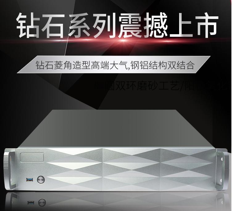 工控机箱厂家分享:工控电脑芯片常见五中故障及解决方法