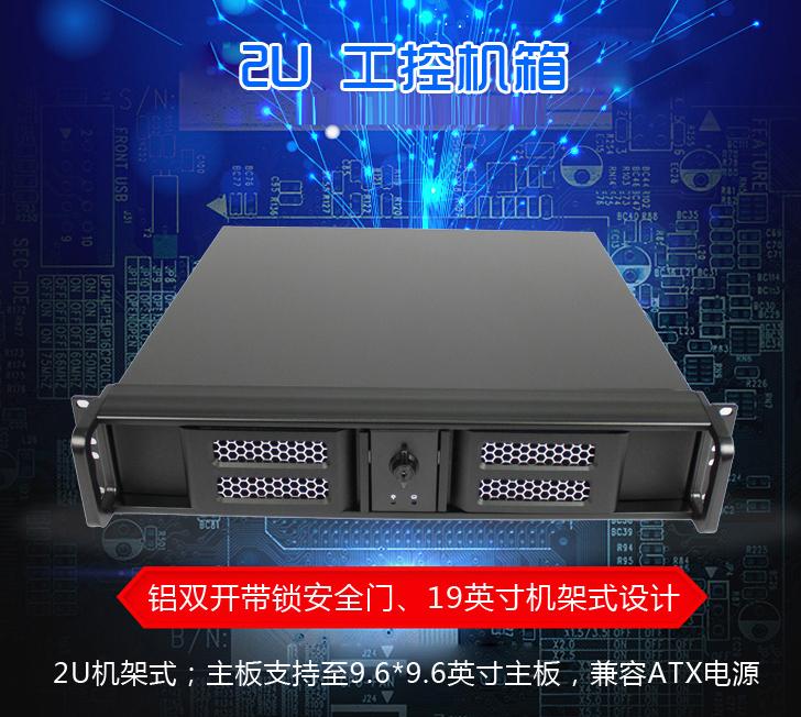 工业机箱小知识:工业固态硬盘与传统硬盘有什么区别?