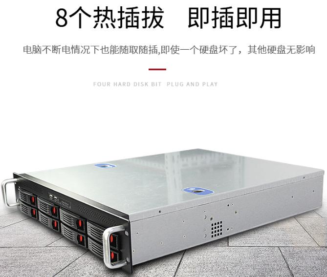 深圳2U机箱厂家分享:你知道如何分辨服务器出了故障吗?